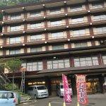 Hotel Fukuusagi