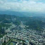 Foto de Taipei 101