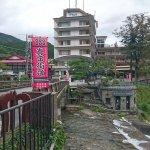 Photo of Shima Grand Hotel