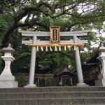 Kotonomama Hachimangu