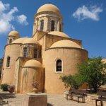 Photo de Holy Trinity Monastery (Agia Triada)