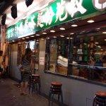Photo of Xuyuan Tea Restaurant
