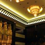 Photo de Cixi Hangzhou Bay Hotel