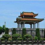 Leizhou County