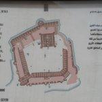 Photo of Fort Qaitbey