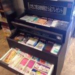 Photo of Super Hotel Hakata