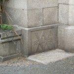 Balmoral Castle foundation stone