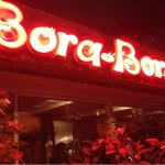 Photo of Bora Bora Pizza Bar