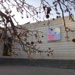 Foto de Museo Interactivo Mirador