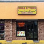 Front & entrance to China Kitchen