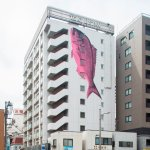 Photo of Tokyu Stay Tsukiji