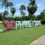 Foto de Club Med Phuket
