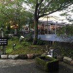 Nasu Shozo Cafe Foto