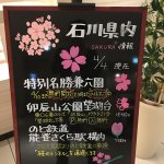 Photo de Via Inn Kanazawa