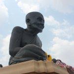 Величественная статуя!