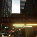Foto de Restaurant Riki