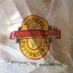 Foto de Apollonion Bakery - Glyfada