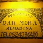 Dar Moha Foto