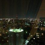 Photo de Urawa Royal Pines Hotel