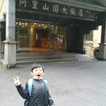 Photo of Alishan Gou Hotel