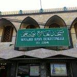 Masjid Raya Bukittinggi