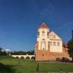Photo of Mir Castle