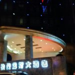 Photo of Days Hotel Insun Shanghai