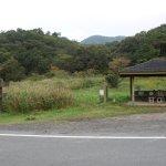 Mt. Hiruzen Picture