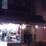 istanbul anatolia cafe and restaurant Foto