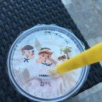 Photo of Yaourtaki Frozen Yogurt Ice Cream Coffee Smoothie