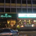 Photo de Broadway Hotel Singapore