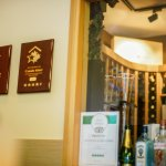 Partial view of Wine Cellar from the Lobby