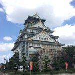 Burgpark Osaka Foto