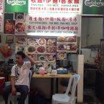 Foto de Hawker Stalls in Chinatown