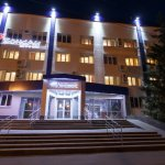 Photo of Business Hotel Cosmos