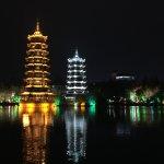 Sheraton Guilin Hotel Foto