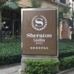Sheraton Guilin