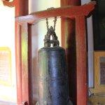Photo of Quan Kong Temple