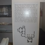 The explanation of how The Hotel fits into The Palace - in the Entrance Hall.