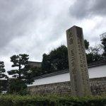 Photo de Château de Nijō