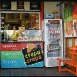 Photo of Crepa-Crepa