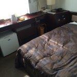 Photo of Hotel Kikuya