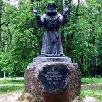 Monument to Serafin Sarovskiy