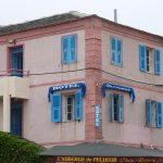 Photo de Hôtel Auberge du Pêcheur