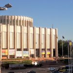 Photo of Dnipro Hotel