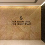 Photo of Four Seasons Hotel Hong Kong