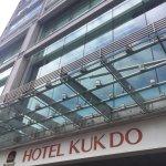 Photo de BEST WESTERN Premier Kukdo