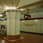 Станция метро Altstadt Spandau