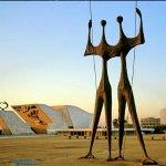 Brasilia Living Foto