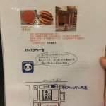 Photo de Keio Presso Inn Ikebukuro